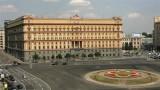 Trụ sở Cơ quan An ninh Nga bị tấn công, 2 người thiệt mạng