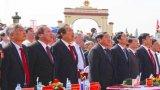 Phó Thủ tướng Trương Hòa Bình dự lễ thượng cờ Ngày hội thống nhất
