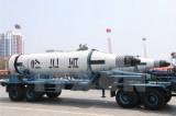 Nhà Trắng: Tên lửa của Triều Tiên rơi gần Nga hơn so với Nhật Bản