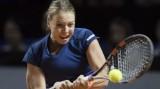 Kerber thua đối thủ ít tên tuổi ở Giải Ý mở rộng 2017