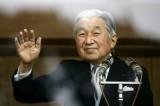 Hạ viện Nhật thông qua luật cho phép Nhật Hoàng thoái vị