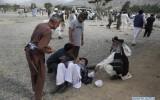 Đánh bom đẫm máu tại Afghanistan làm 30 người thương vong