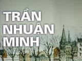"""Hủy tập thơ """"Thành phố dịu dàng"""" của nhà thơ Trần Nhuận Minh"""
