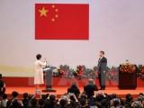 """Chủ tịch Trung Quốc nêu """"giới hạn đỏ"""" liên quan tới Hong Kong"""