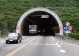 Hầm đường bộ Hải Vân sẽ đóng cửa mỗi ngày 30 phút từ ngày 11/7