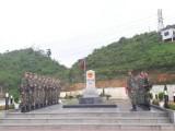 Tuần tra chung Việt Nam-Lào tại cột mốc biên giới 255