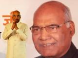 Ông Ram Nath Kovind tuyên thệ nhậm chức Tổng thống Ấn Độ