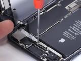 Diễn biến mới nhất cuộc chiến chưa có hồi kết giữa Qualcomm và Apple