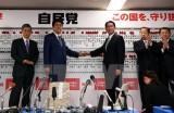 LDP thắng bầu cử Hạ viện Nhật Bản - Khởi đầu cho nền chính trị ổn định