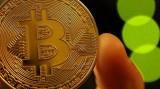 Ngân hàng Nhà nước: Thanh toán bằng Bitcoin là bất hợp pháp