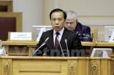 Việt Nam dự Cuộc gặp các đảng cộng sản và công nhân tại Nga
