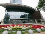 Bắt đầu cuộc họp lần 4 của Hội đồng tư vấn kinh doanh APEC