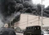 Công ty may ở Cần Thơ lại tiếp tục cháy