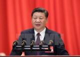 Chủ tịch Trung Quốc Tập Cận Bình sắp thăm cấp Nhà nước tới Việt Nam
