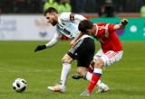 Aguero giúp Argentina hạ Nga phút cuối