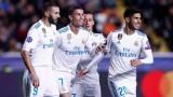 Real Madrid - Malaga: Lấy đồ trong túi?