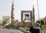 Tư lệnh Vệ binh Iran cảnh báo tăng cường tầm bắn tên lửa nếu bị đe dọa