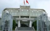TP.HCM: Thi hành kỷ luật nhiều tổ chức Đảng và đảng viên vi phạm