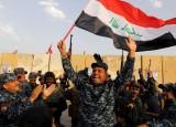 Quân đội Iraq duyệt binh mừng chiến thắng Nhà nước Hồi giáo tự xưng IS