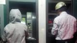 Tăng cường chất lượng dịch vụ ATM dịp Tết Nguyên đán Mậu Tuất