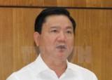 Xét xử bị cáo Đinh La Thăng và các đồng phạm vào ngày 08/01/2018