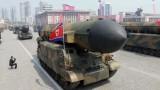 Triều Tiên tuyên bố không thay đổi chính sách hạt nhân và tên lửa