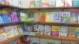 Công bố Dự thảo chương trình môn học từ Tiểu học đến THPT