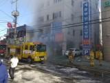 Cháy bệnh viện ở Hàn Quốc: Số người chết đã lên tới 41 người