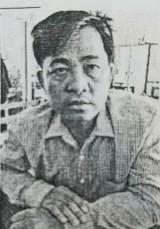 Truy nã đối tượng Phạm Văn Vũ lừa đảo chiếm đoạt tài sản