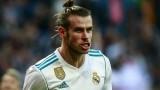 Thể thao 24h: MU rộng cửa chiêu mộ Gareth Bale