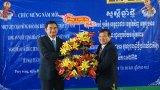 Lãnh đạo tỉnh Long An chúc Tết cổ truyền tại tỉnh Prey Veng