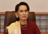 Quan hệ hợp tác Việt Nam-Myanmar ngày càng toàn diện và sâu sắc