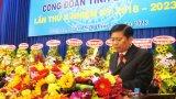 Ông Nguyễn Văn Quí được bầu làm Chủ tịch LĐLĐ tỉnh Long An nhiệm kỳ 2018-2023