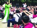 """Khởi động cuộc thi """"Tình ca Bắc Sơn"""" dành cho khối học sinh, sinh viên 2018"""