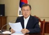 Tổng thống Hàn Quốc tới Washington làm trung gian cho Mỹ-Triều