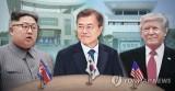 Tổng thống Hàn Quốc có thể tới Singapore tuyên bố kết thúc chiến tranh