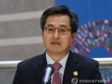 Hàn Quốc và Nga nhất trí tăng cường hợp tác về kinh tế
