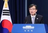 Hàn Quốc đang bàn với các bên để kết thúc Chiến tranh Triều Tiên