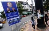 Bầu cử Campuchia: Đảng CPP công bố cương lĩnh tranh cử