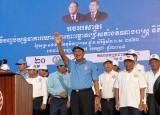 Campuchia bước vào ngày cuối cùng chiến dịch vận động tranh cử