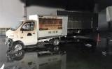 Cà Mau: Hỏa hoạn thiêu rụi 8 xe tải, thiệt hại 4,5 tỉ đồng
