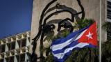Cuba thực hiện quy trình tham vấn dân chủ về dự thảo Hiến pháp mới