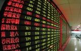 """Trung Quốc """"bơm"""" thêm tiền vào nền kinh tế trong tháng 7"""