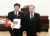 Bổ nhiệm ông Lê Hùng Cường giữ chức Chánh án TAND huyện Bến Lức