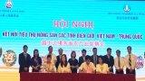 Long An tham gia Hội nghị kết nối tiêu thụ nông sản các tỉnh biên giới Việt Nam - Trung Quốc