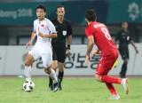 Olympic Việt Nam chịu tổn thất lớn khi đối đầu Olympic Hàn Quốc