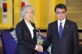 Ngoại trưởng Hàn Quốc, Nhật Bản sẽ gặp nhau tại Việt Nam
