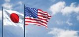 Mỹ bắt đầu đàm phán thương mại với Nhật Bản
