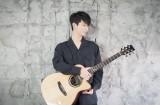 Nghệ sĩ guitar hàng đầu của Hàn Quốc tái ngộ khán giả Việt