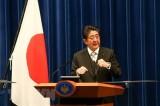 Hội nghị thượng đỉnh Mekong-Nhật Bản tập trung tăng kết nối khu vực